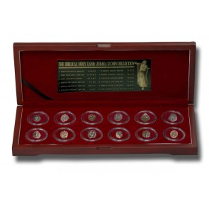 Biblical Holy Land: Box of 12 Ancient Judaea Coins fron the Time Of Jesus