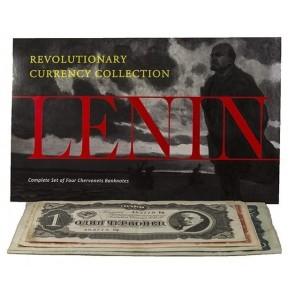 Lenin: Complete Set of 4 Soviet Banknotes